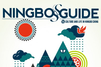 Ningbo Guide March 2014 Magazine