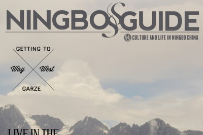 Ningbo Guide July 2014 Magazine