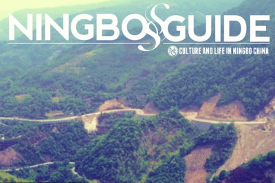 Ningbo Guide August 2014 Magazine