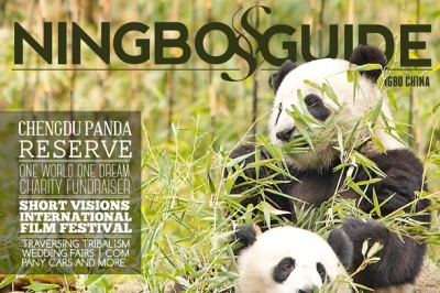 Ningbo Guide September 2014 Magazine
