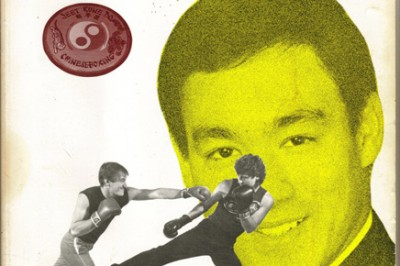 Jeet Kune Do in Ningbo