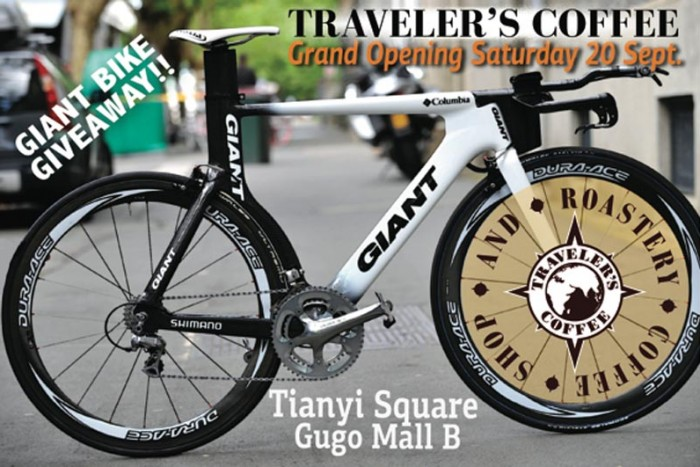 Traveler's Coffee - Bike Giveaway Grand Opening