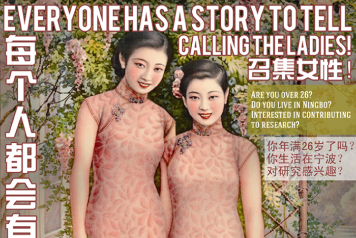 Calling All The Ladies // 召集女性