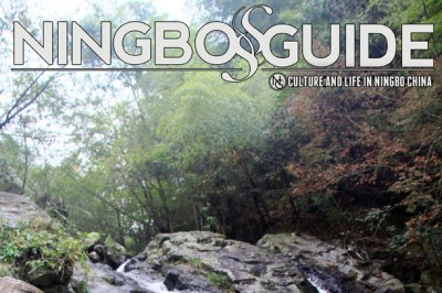 Ningbo Guide November 2014 Magazine