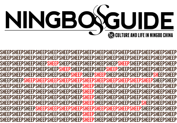 Ningbo Guide January 2015 Magazine