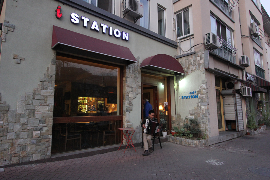 january - istation front