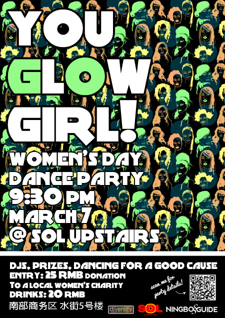 you glow girl green final