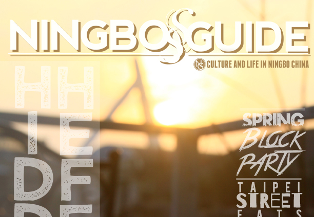Ningbo Guide April 2015 Magazine