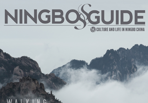 Ningbo Guide May Magazine 2015