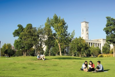 University of Nottingham to Establish Nottingham New Material Research Institute in Ningbo