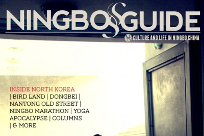 Ningbo Guide August Magazine 2015