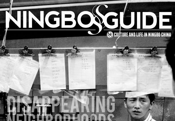Ningbo Guide September Magazine 2015