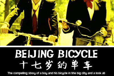 Forbidden Cinema Presents: Beijing Bicycle