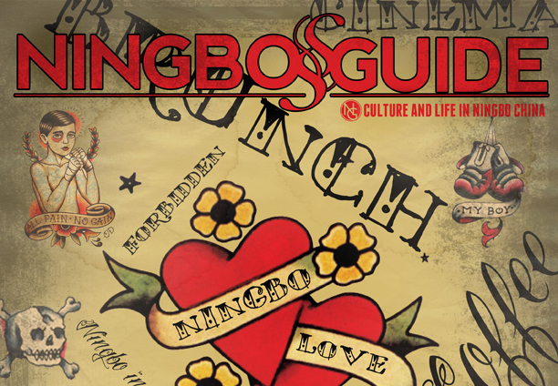 Ningbo Guide November Magazine 2015