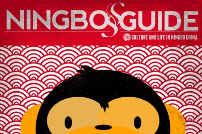 Ningbo Guide January Magazine 2016