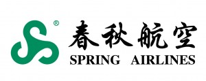Logo_20Spring_20Airlines