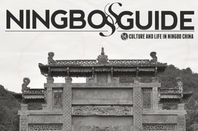 Ningbo Guide March Magazine 2016