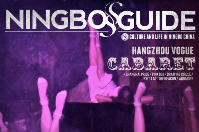 Ningbo Guide June Magazine 2016