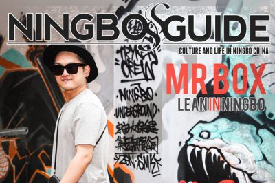 Ningbo Guide July Magazine 2016